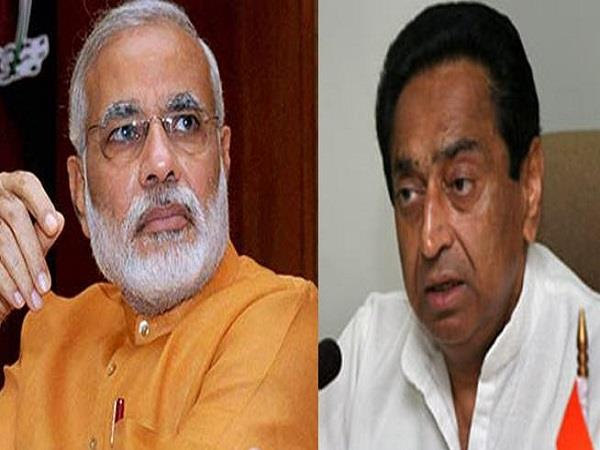 cm kamal nath targets pm modi on urea