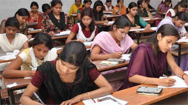 ugc net 2018  examination conducted between strict security