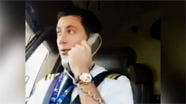 pilot tribute for lifetime to his favorite teacher in flight