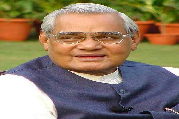 congress celebrates atal bihari vajpayee birthday