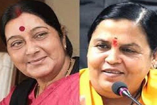 bjp leaders begin to distance from lok sabha polls