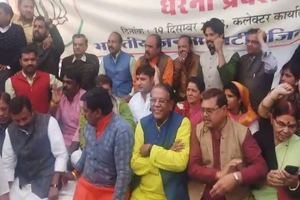 rafael streets bjp demonstrations against congress