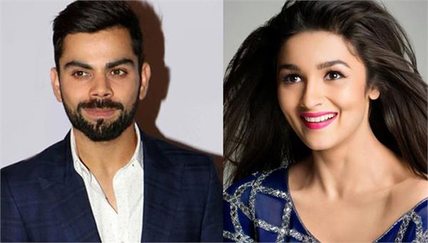 gq generated 50 most influential young indians list virat kohli alia bhatt