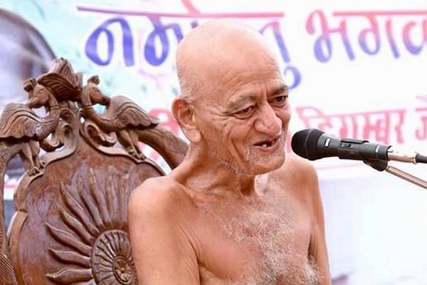 acharya vidyasagar maharaj s first visit to ashoknagar