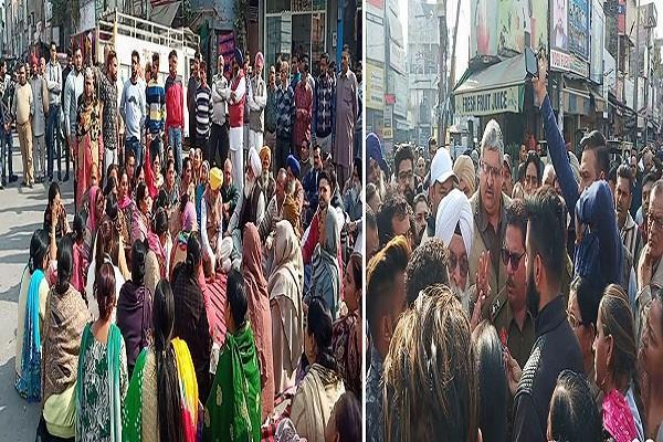 hundreds  people family members phagwara chowk punjab hindi news