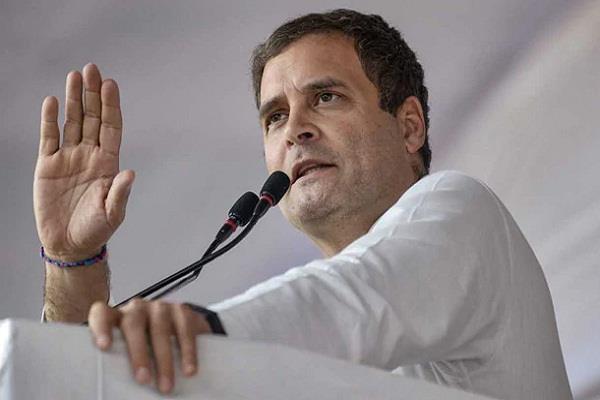 भारत माता की जय बोलकर अंबानी के लिए काम करते हैं PM मोदी: राहुल गांधी