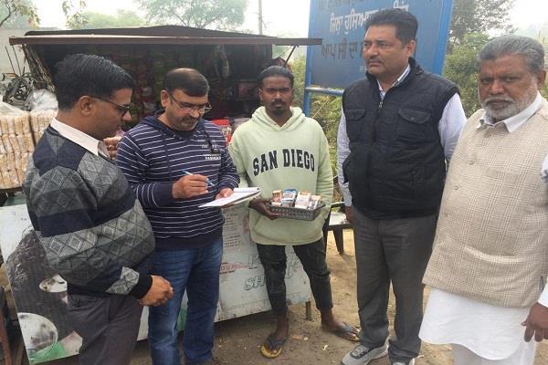 cigarette expensive  public places punjab hindi news hoshiarpur hindi news
