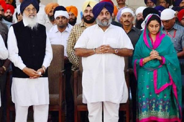 akali takht sahib to be present on akali dal apologies