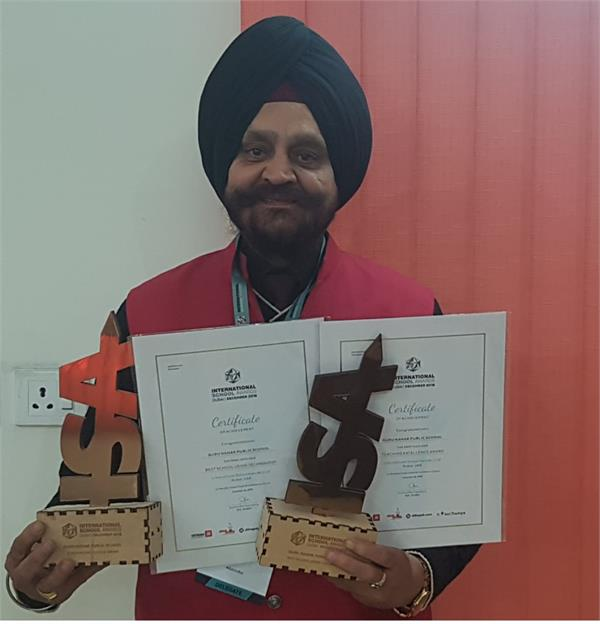 2 international rewards for guru nanak dev school rajouri garden