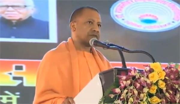 yogi of samrasasta kumbha inaugurated
