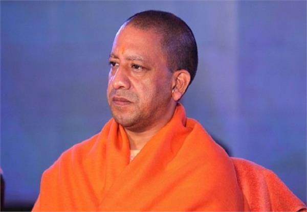 yogi gave the clarification on hanuman s statement