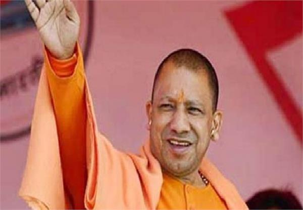 chief minister yogi will visit prayagraj tomorrow