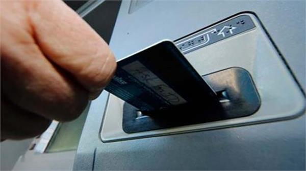 after the assault the miscreants got rs 40 thousand from the atm