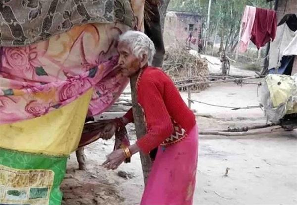 90 year old women