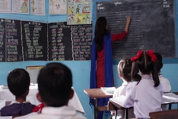 13 jbt c and v of teachers defecation canceled