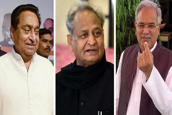एक क्लिक में जानें कौन हैं तीन राज्यों में CM के रूप में विराजमान होने वाले ये धुरंधर
