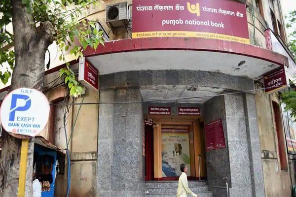 pnb invites bids for two dozen npa accounts to recover rs 1 179 crore