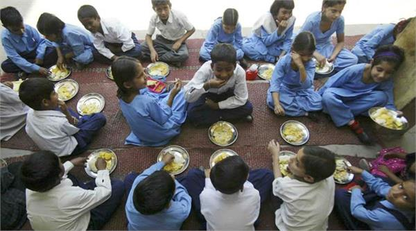 violence children were given midday meal early in school