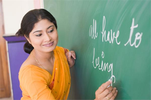 69 000 teachers recruited by special bead seekers