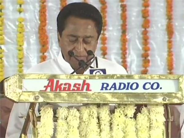 kamalnath takes oath as news cm of mp