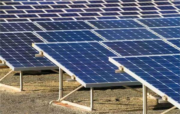 solar plant in jamia