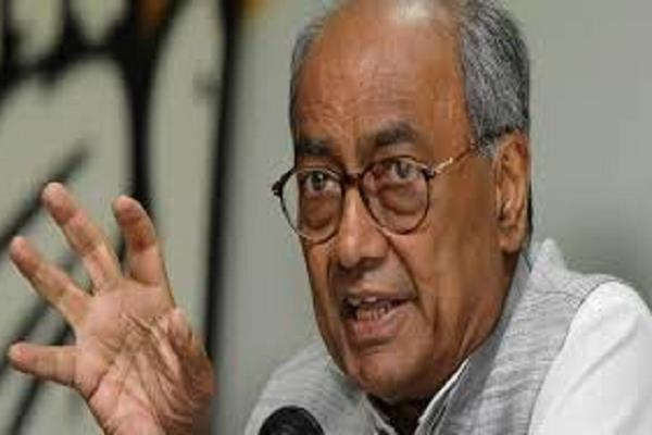 this big statement given by digvijay singh on the socialist