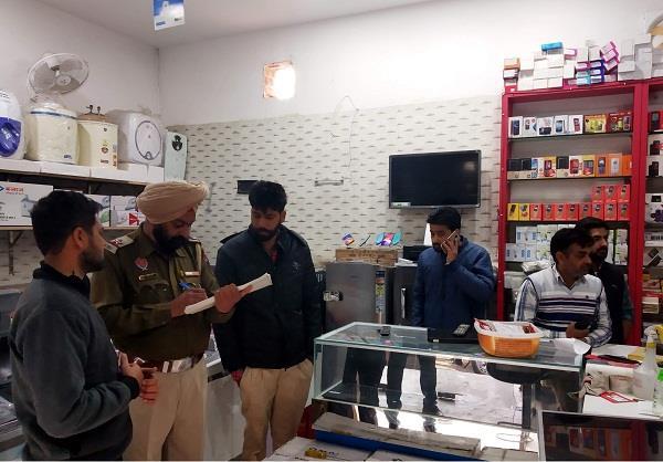 thieves mobile shop clothes shop