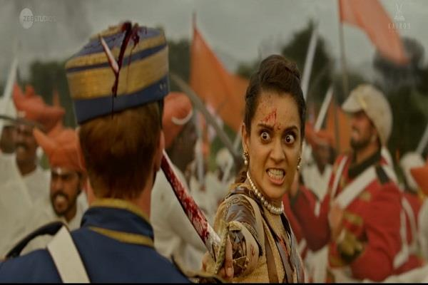 manikarnika the queen of jhansi trailer out now