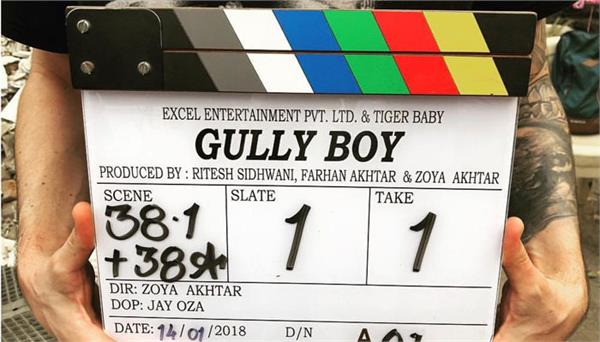 ranveer alia gully boy enters berlin international film festival