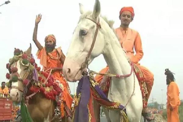 yogi government banned horse and elephant in prayagraj kumbh mela