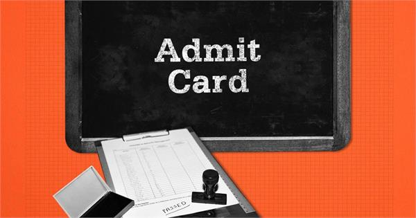 hssc female constable admit card