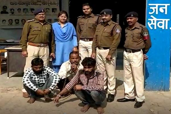 the victim was arrested by the three distressed women by a mentally ill woman