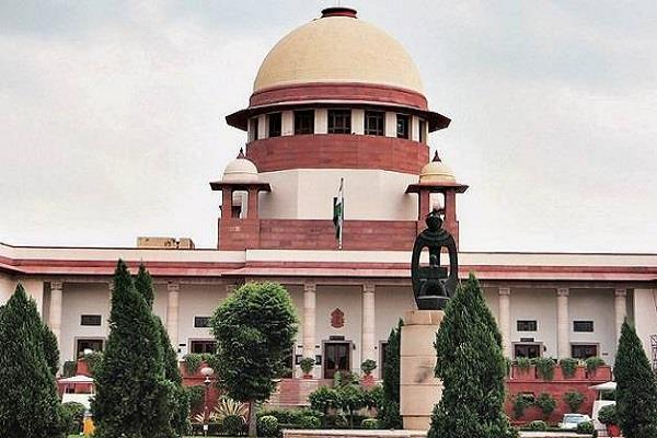 challenges of the home ministry decision in sc
