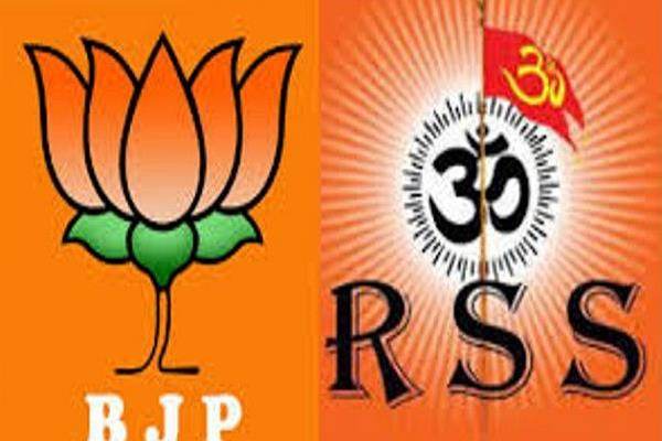 bjp warns of this strategy warns rss