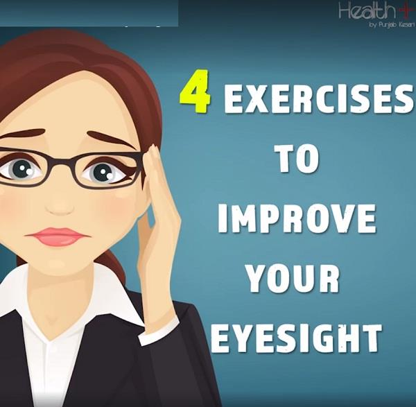 improve your eyesight and get rid of your under eye bags