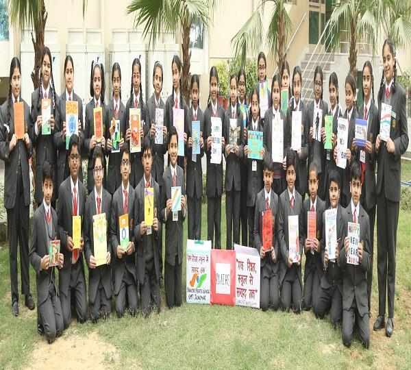 innocent hearts school jalandhar
