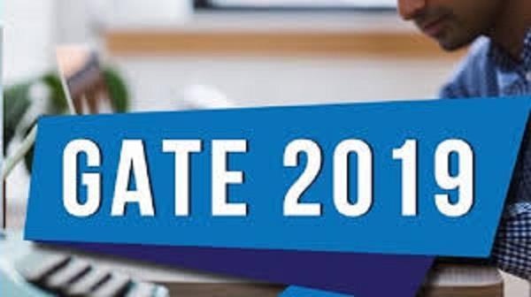 gate 2019 test schedule released