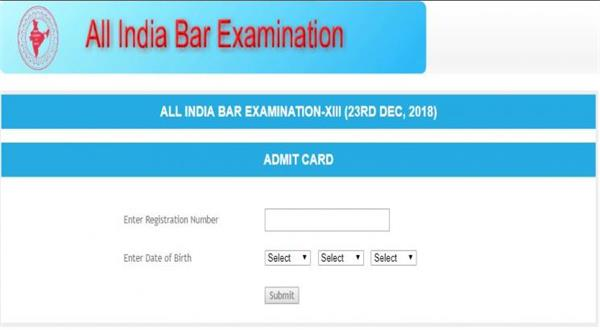 aibe admit card issued