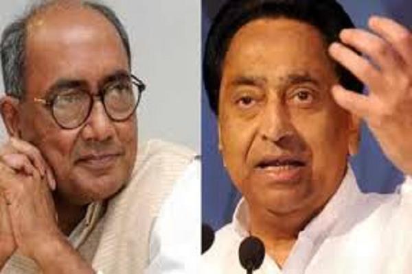 digvijay s home return to power of congress
