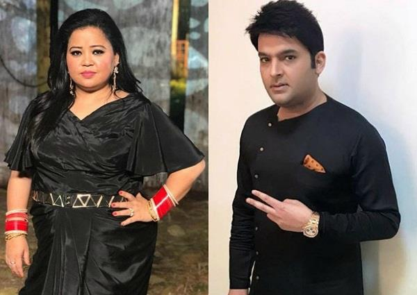 bharti singh advice to kapil sharma