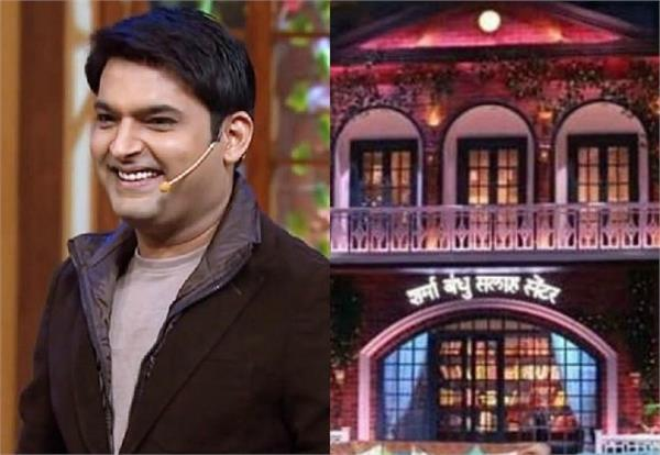kapil sharma show start on december 29