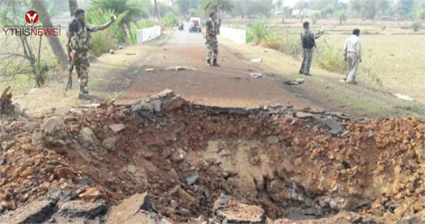 6 killed in afghan landmine blast