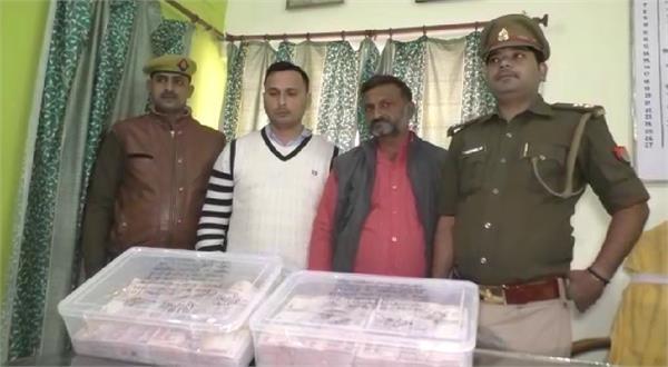 varanasi 47 lakh rupees seized in cash 2 accused arrested