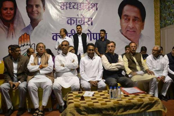 scindia missing from congress poster in kamal nath s meeting