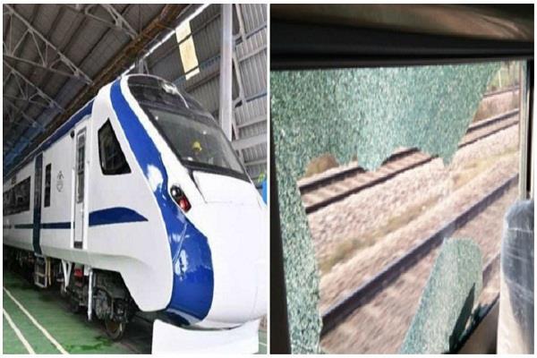 new delhi city ncr train 18 trail begin from delhi to agra