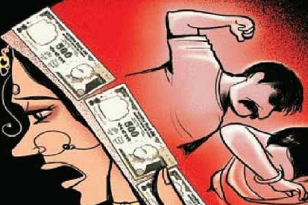 3 women accused of dowry harassment in different cases
