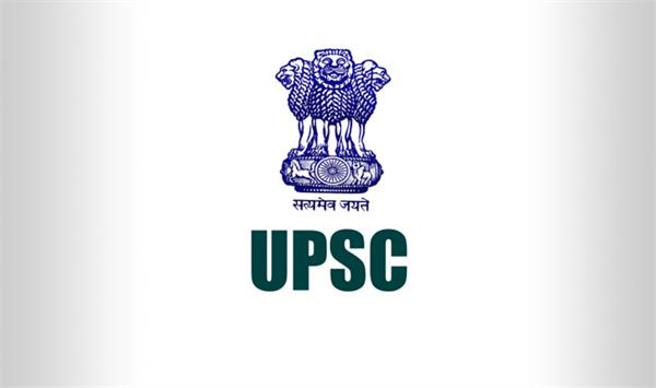 upsc civil services government to change the age limit