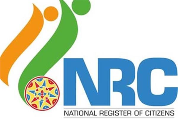 students union s nrc demands removal of bangladeshis
