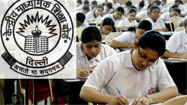 cbse 10th and 12th board practical examination dates may be shuffled