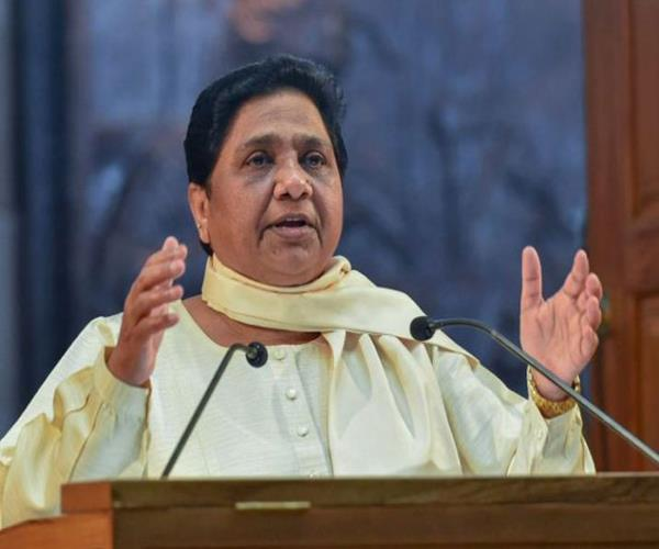 congress wants to weaken the bsp mayawati